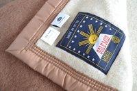 Sole Mio Couverture en lain 500 brun/écru-Détail de l'article