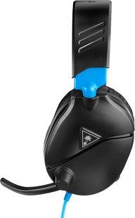 Turtle Beach Headset Recon 70P voor PS4-Rechterzijde
