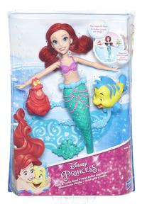 Disney Princess poupée mannequin  Ariel ballet aquatique-Avant