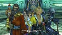 Nintendo Switch Final Fantasy X/X-2 HD Remaster FR/ANG-Image 3
