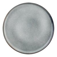 O-Tableware 4 assiettes plates Duna Ø 27 cm-Avant