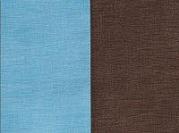 Origin Housse de couette Alize lyocell/coton chocolat/turquoise 140 x 200 cm-Détail de l'article