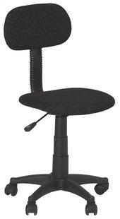 Chaise de bureau Ulysse noir