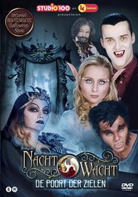 Dvd Nachtwacht De poort der zielen-Vooraanzicht