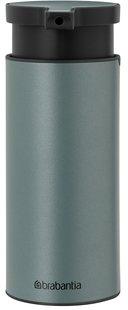 Brabantia Zeepdispenser metallic mint-Vooraanzicht